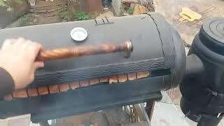 Мангал из газовых баллонов (смокер) процесс готовки