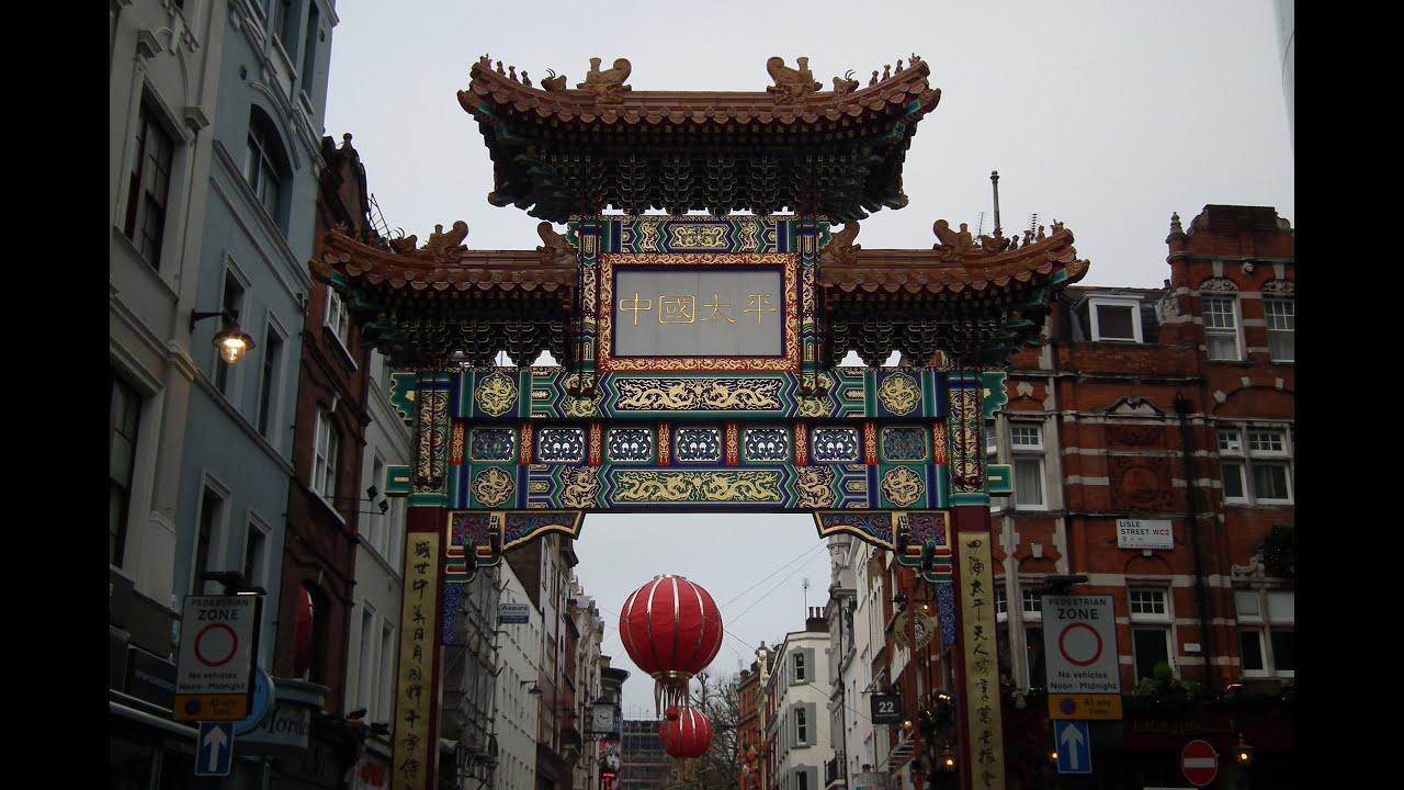 Chinatown Gate - London