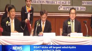 EGAT kicks off largest wind hydro energy project in Asia