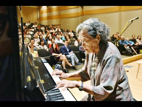 "《梁祝》钢琴独奏 编曲暨演奏 巫漪丽老师 / Elaine Wu YiLi's ""Butterfly Lovers"" Piano Concerto At Older  But Wiser Forum"