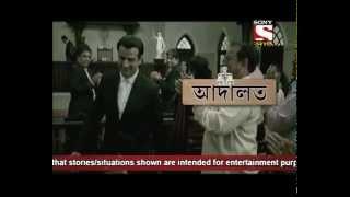 Adaalat - Bengali - Episode - 150&151,Chand e Khoon part 2