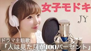チャンネル登録 https://www.youtube.com/user/hiro3nimum 宜しくお願い...