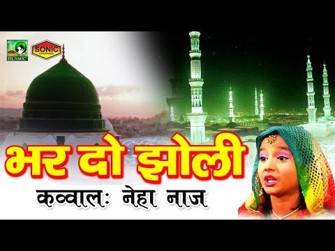 Eid Milad Un Nabi Status Video - Bhar Do Jholi - Neha Naaz - Best Hindi Qawwali - Sonic Islamic