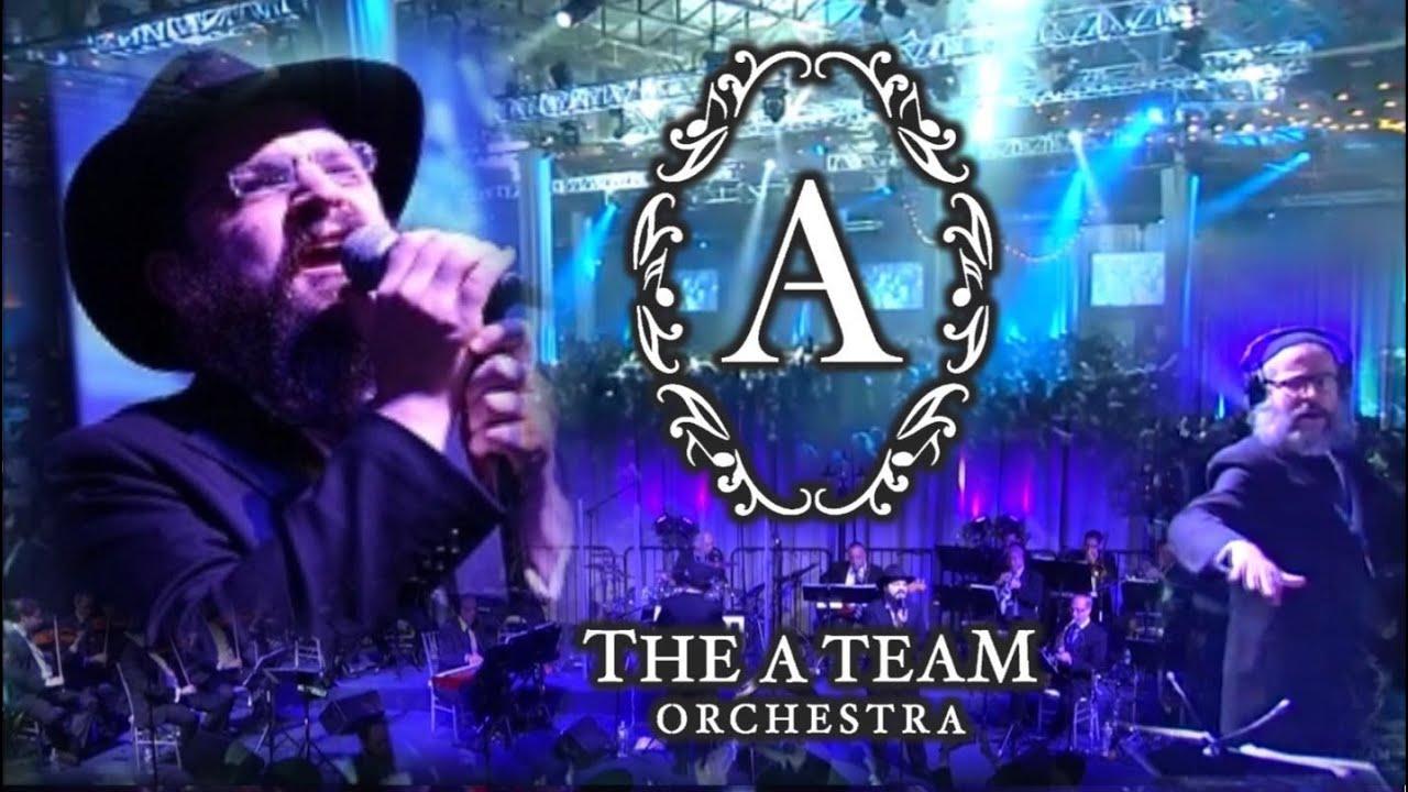 Kinus Hashluchim 5776/2015 Live Dancing - Benny Friedman - Avremi G - A Team