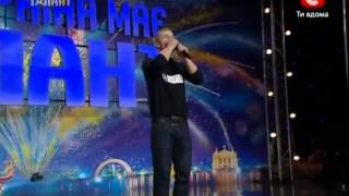 Repeat youtube video Epic BeatBox Machine On Ukraines Got Talent. Monster Epic!