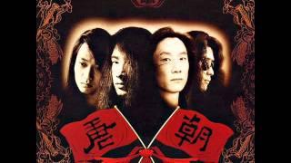 Tang Dynasty - Nine Fourth (唐朝 - 九拍)