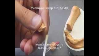Видео курс для зубных техников по керамике ч.1(Практический видео курс для зубных техников от Учебного Центра КРЕАТИВ http://www.stomatologs.ru/ по нанесению керами..., 2012-11-13T13:33:44.000Z)