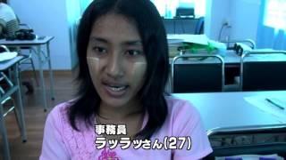 ショートリポート ~経済開放に沸くラングーン(ヤンゴン)~