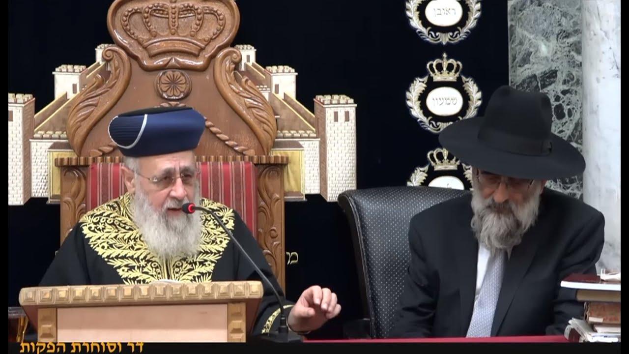 """פרשת במדבר תשע""""ט • מרן הראש""""ל הרב יצחק יוסף שליט""""א •  Rav Yitzchak Yosef"""