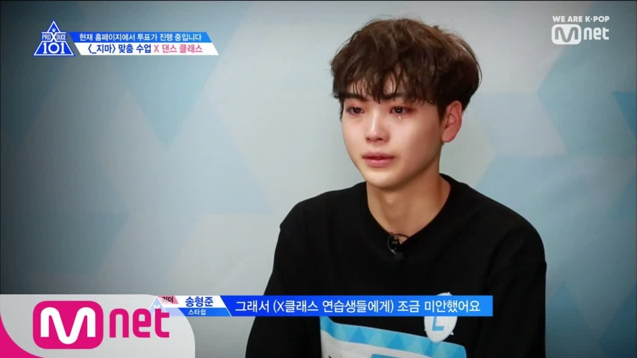 Produce X 101 Episode Two: Trainees Learn