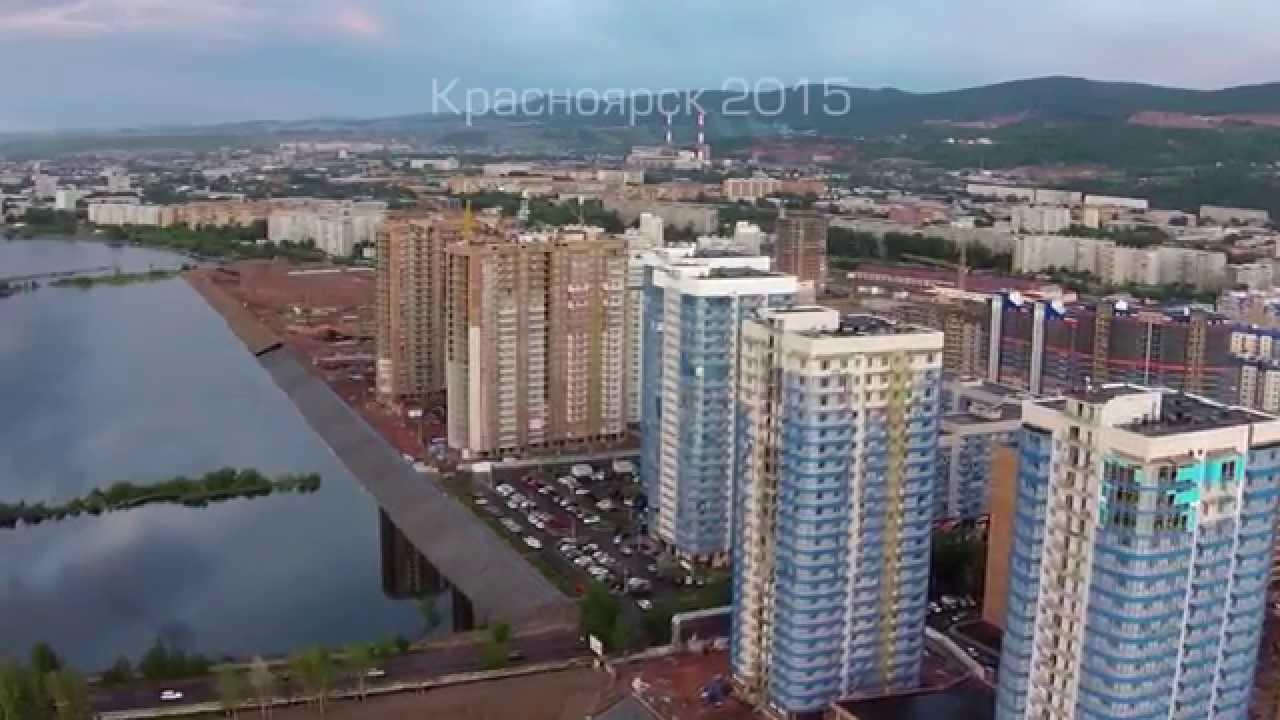 Красноярск с высоты (Лето 2015) - YouTube