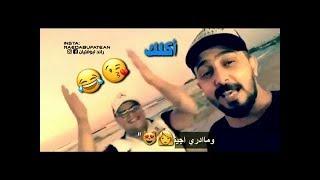 حنيت -- الشاعر مهند العزاوي والشاعر رائد ابو فتيان--2019 تخبل -  😔 لايك وشتراك اذا عجبكم !