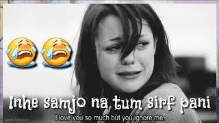 Mere Ashq kah rahe meri kahani video song whatsapp status video