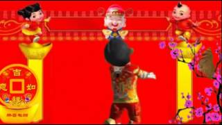财神到 CHAI SEN TAU - CHINESE NEW YEAR SONG 贺新年.mp3