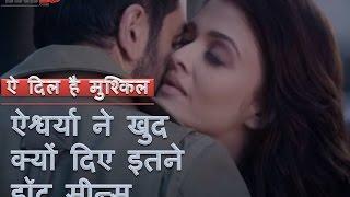 Ae Dil Hai Mushkil Movie | Teaser | Karan Johar | Aishwarya Rai | YRY18.COM | Hindi