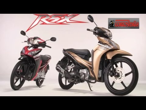 Wave RSX  Vietnam  32,000 - 36,600 บาท
