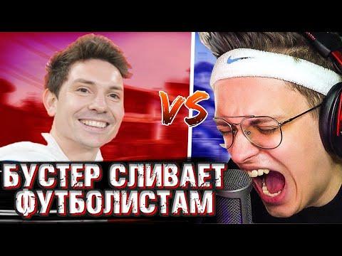 2DROTS ПРОТИВ БУСТЕРА В КС ГО ! TEAM SPEAK 2DROTS!!! (1 карта).