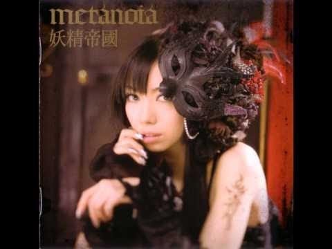 妖精帝國 - Yousei Teikoku - Metanoia full album