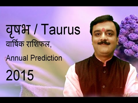 taurus horoscope hindi