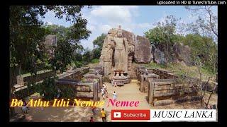 027 - Bo Athu Ithi Nemee Nemee - MUSIC LANKA