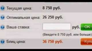 Seonice.ru - это современная система активной рекламы