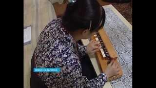 �������� ���� Редкие музыкальные инструменты ������