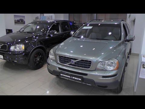 Выбираем б\у авто Volvo XC90 2.4TD (бюджет 850-900тр)