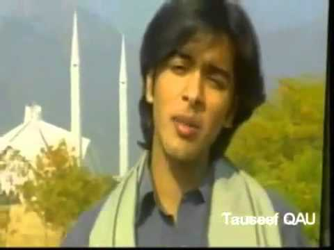 tamana muslim For your search query ya rab dile muslim ko woh zinda tamanna mp3 we have found 1000000 songs matching your query but showing only top 50 results.