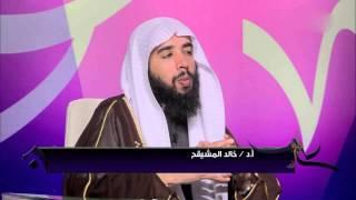 البث المباشر شرح دليل الطالب - أ.د. خالد المشيقح - 2 / 6 / 1438