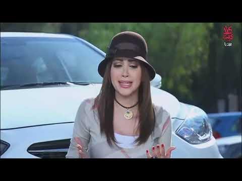 دعس سارة لموفق بسيارتهامسلسل بنات العيلةالحلقة10