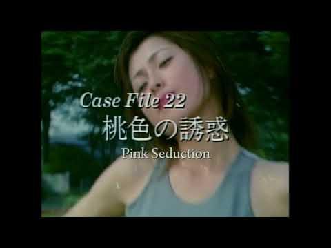 Mirai Sentai Timeranger Episode Ps