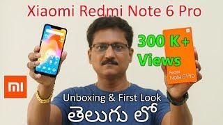 Xiaomi Redmi Note 6 Pro Unboxing & First Look in Telugu...
