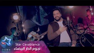 علي الغالي - ثكيل (حصرياً) | 2019 | (Ali Al Ghali - Thakil (Exclusive