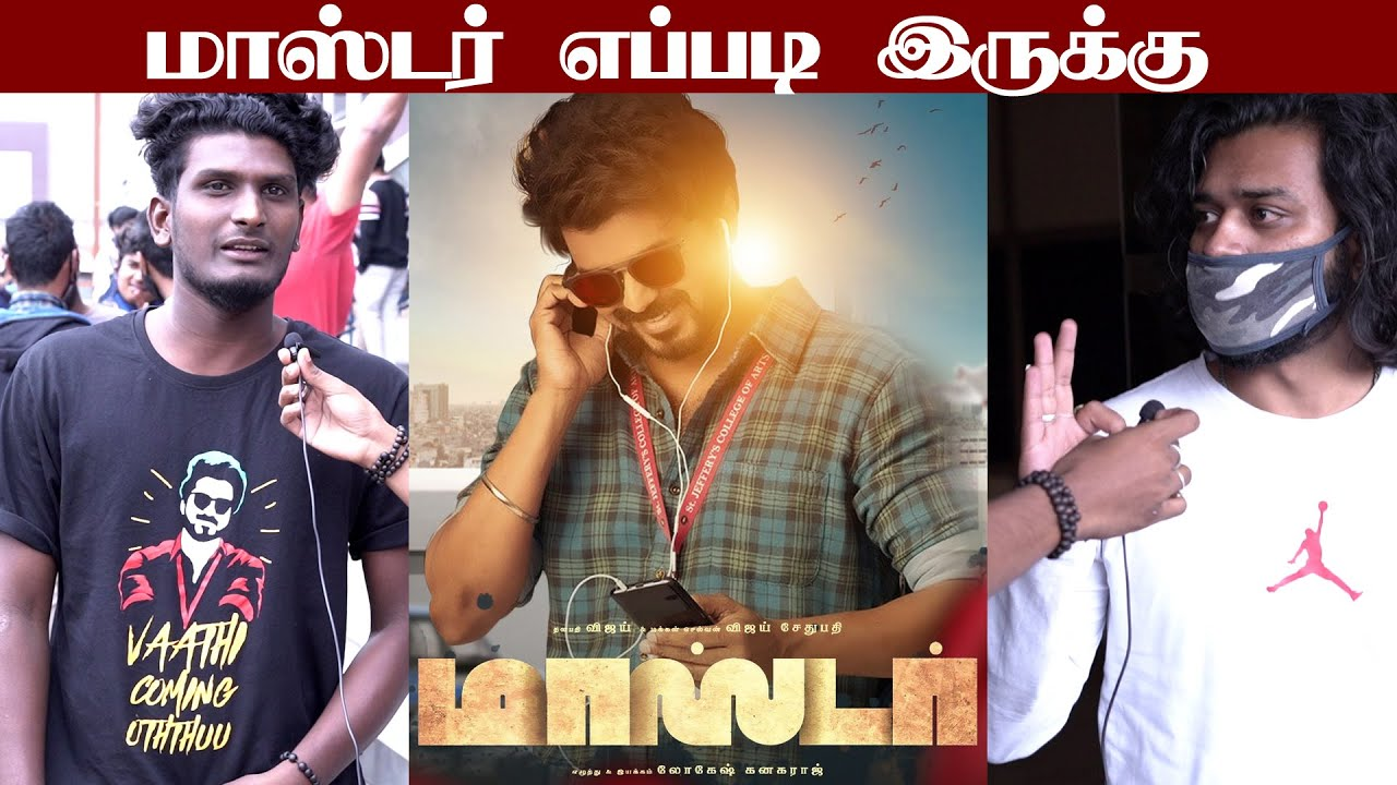 Master Tamil Movie Review ...