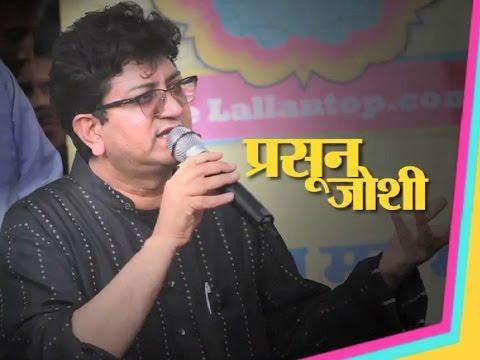 Prasoon Joshi at Lallantop Adda | Sahitya Aajtak
