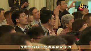 13名残障人士获颁吴作栋协立奖 以肯定他们的成就和潜能