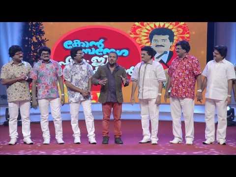 Kaun Banega MG Sreekumar   Christmas Special   Mazhavil Manorama