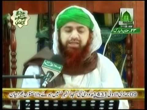 Log Kiya Kahein Gaye-Sunnatoon Bahra Bayaan-Muhammad Imran Attari 24.04.10 01 of 05