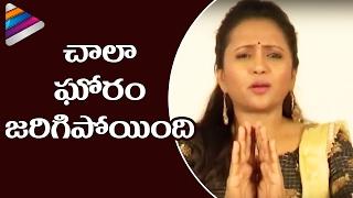Anchor Suma Latest Interview | Winner Telugu Movie | Sai Dharam Tej | Rakul Preet | SS Thaman