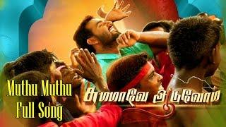 Muthu Muthu Full Song   Summave Aaduvom   Tamil Film   Kaadhal Sugumar   Srikanth Deva