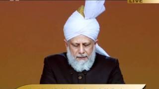 Jalsa Salana UK 2011, Opening Address by Hadhrat Mirza Masroor Ahmad, Islam Ahmadiyyat (Urdu)