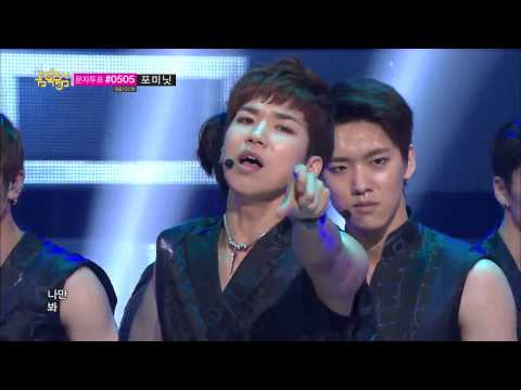 [HOT] Comeback Stage, 100% - Want U Back, 백 퍼센트 - 원트 유 백 Music Core 20130525