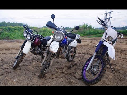 [МотоОбзоры] Honda, Suzuki или Yamaha? Выбор 250-кубового эндуро   Выпуск 7