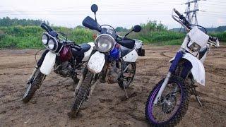 [МотоОбзоры] Honda, Suzuki или Yamaha? Выбор 250-кубового эндуро | Выпуск 7(Мы вконтакте: https://vk.com/ironpony --- Это случилось - 7 выпуск. Сравнительный тест 3 легендарных эндуро: Honda XR250 Baja,..., 2015-01-13T16:56:13.000Z)