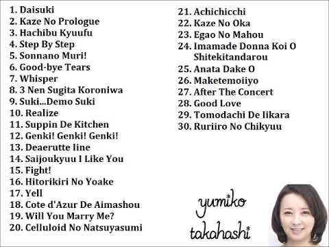 Yumiko Takahashi Best Selection