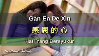 龔玥 Gong Yue - 感恩的心 Gan En De Xin (Hati Yang Bersyukur)
