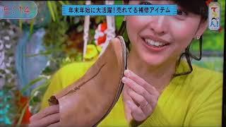 シューグーは静岡朝日テレビの「富士彦のこれ売れてます!」コーナー紹...