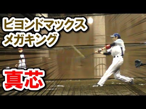 軟式野球と硬式野球の違いについて教えてください …