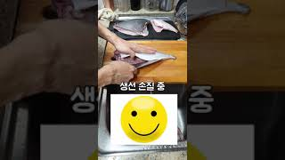 회 뜨는 아조씨의 고향집 출장 요리.(feat. 쥐돔,…