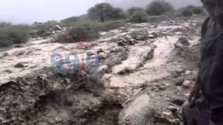 Video: Crecida del Río Chuscha (Cafayate)